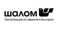 """""""Шалом"""", Пловдив"""