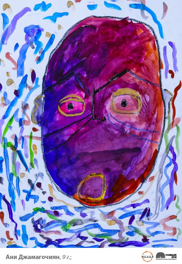 Ани Джамагочиян, 9 г.