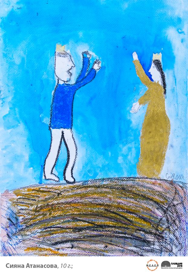 Сияна Атанасова, 10 г.