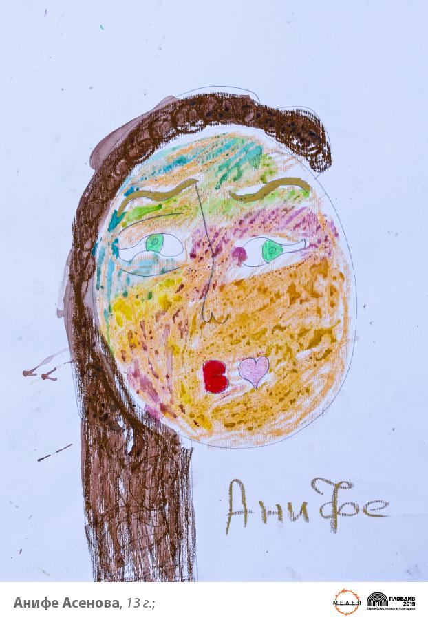 Анифе Асенова, 13 г.