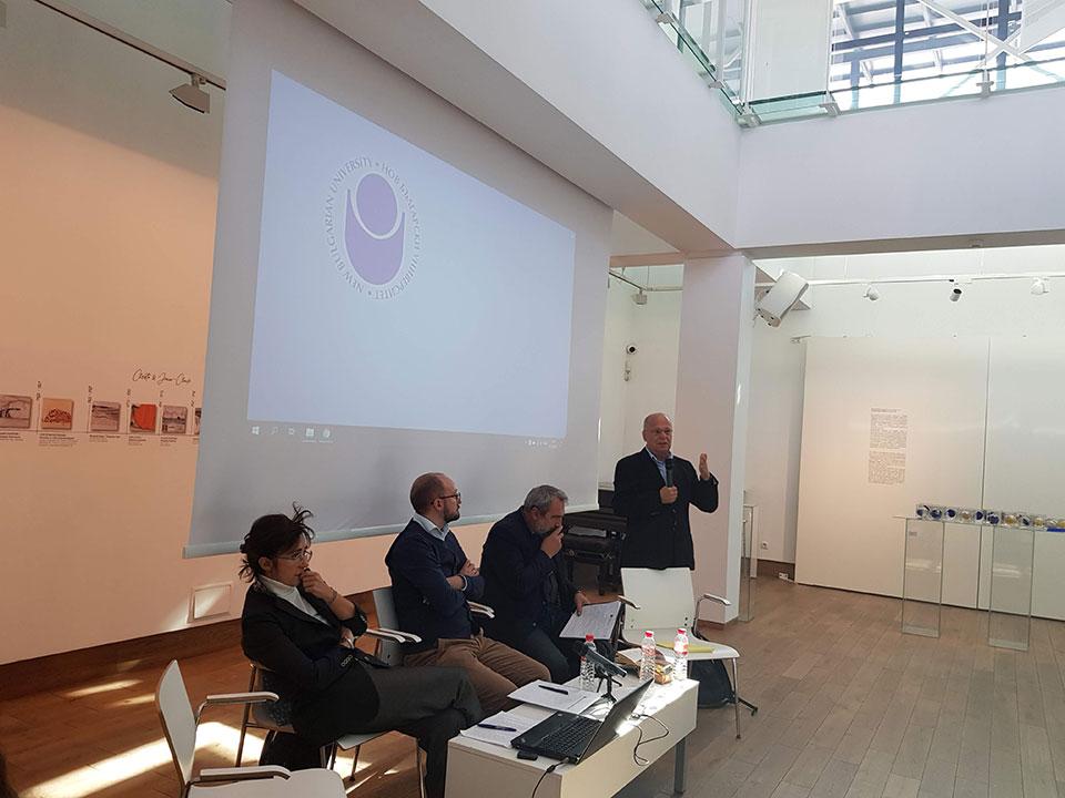 Конференция в НБУ, София