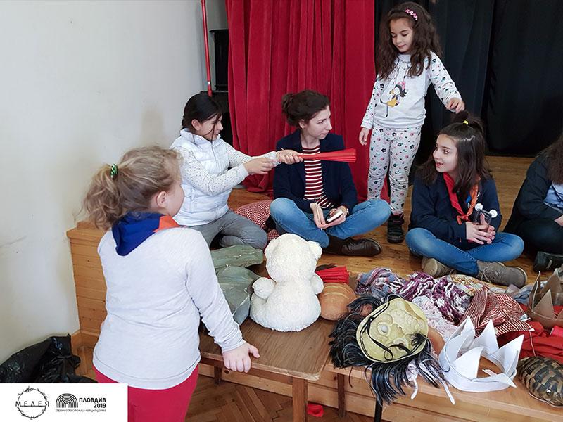 Арменска общност