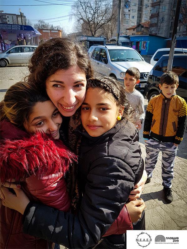 Ромска и турска общност